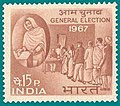Stamp of India - 1967 - Colnect 239707 - Indian General Election - Voter - Polling Booth.jpeg