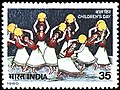 Stamp of India - 1980 - Colnect 526843 - Children s Day.jpeg
