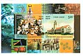 Stamp of India - 2008 - Colnect 767564 - Indian Institute of Science.jpeg
