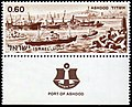 Stamp of Israel - port of Ashdod.jpg