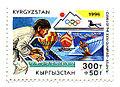 Stamp of Kyrgyzstan 123.jpg