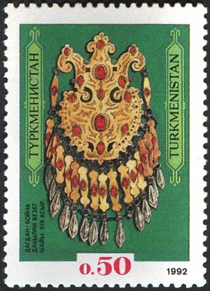 Postage stamps and postal history of Turkmenistan - First stamp, 1992