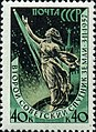 Stamp of USSR 2111.jpg