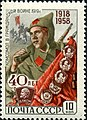 Stamp of USSR 2252.jpg
