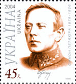 Stamp of Ukraine s589.jpg