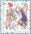 Stamp of Ukraine s700.jpg