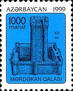 Stamps of Azerbaijan, 1999-537.jpg