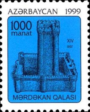 Quadrangular castle (Mardakan) - Stamp of Azerbaijan, 1999