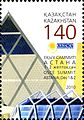 Stamps of Kazakhstan, 2010-21.jpg