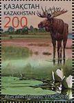 Stamps of Kazakhstan, 2014-009.jpg