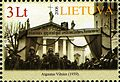 Stamps of Lithuania, 2008-26.jpg