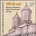 Stamps of Romania, 2014-66.jpg