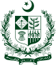 State emblem of Pakistan.svg