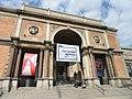 Statens Museum for Kunst, exterior - Copenhagen - DSC08101.JPG