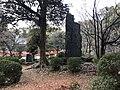 Steles in Kashii Shrine.jpg