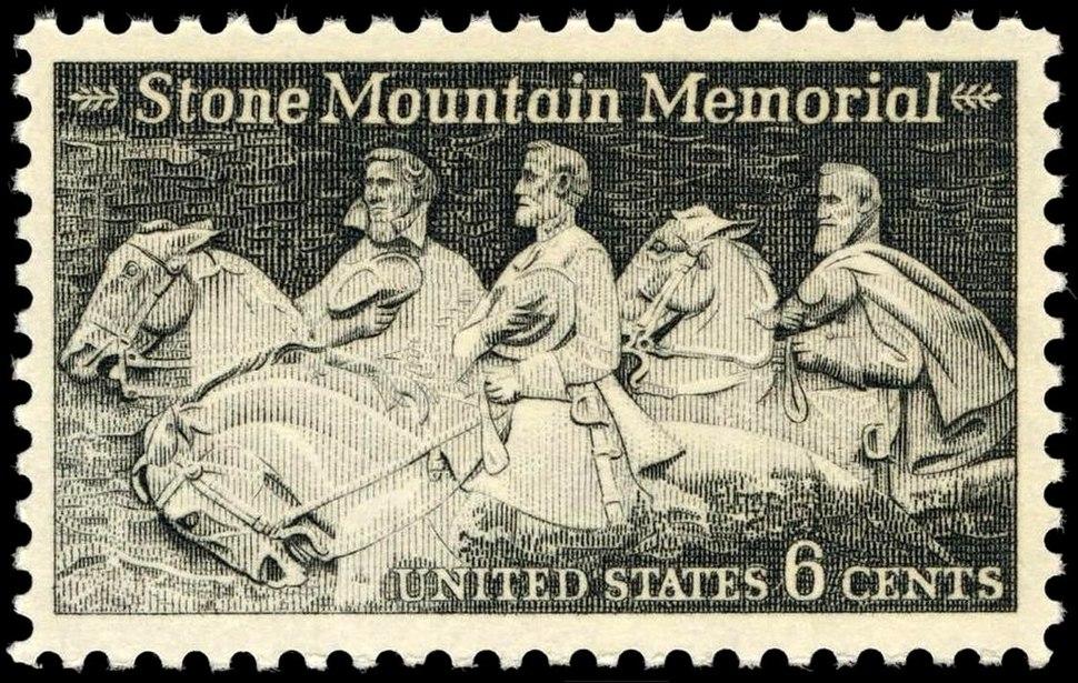 Stone Mountain Memorial 6c 1970 issue