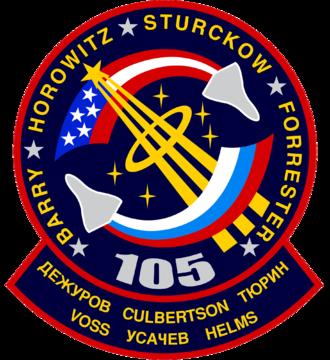 Frederick W. Sturckow - Image: Sts 105 patch