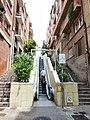 Subida Parc Guell - panoramio.jpg