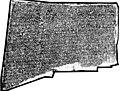 Suchindram inscription of Rajaraja I.jpg