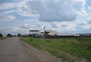 Sukhobuzimskoye - The main street of Sukhobuzimskoye (2008)
