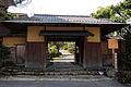 Suikoukan-ato Kyoto01-R.jpg