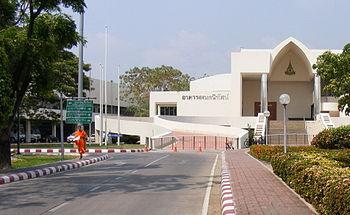 Тхамматират открытый университет