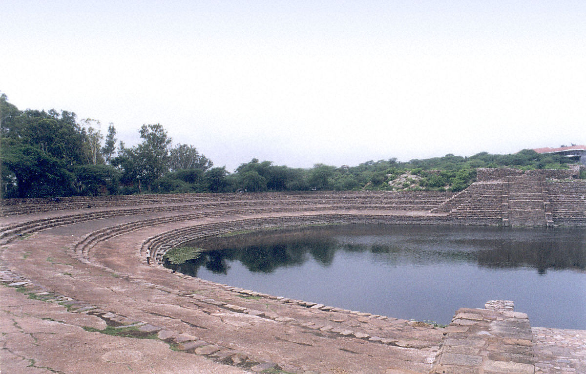 Surajkund - Wikipedia