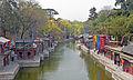 Suzhou Street, view north from bridge.jpg
