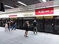 TW 台北市 Taipei 信義區 Xinyi District MRT 台北捷運台北101 世貿站 Taipei 101-World Trade Center Station August 2019 SSG 01.jpg