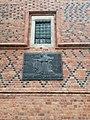 Tablica upamiętniająca Jana Pawła II na murach Katedry.jpg