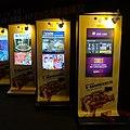 Taipei IT Month CHT EltaTV kbro promo 20131205.jpg