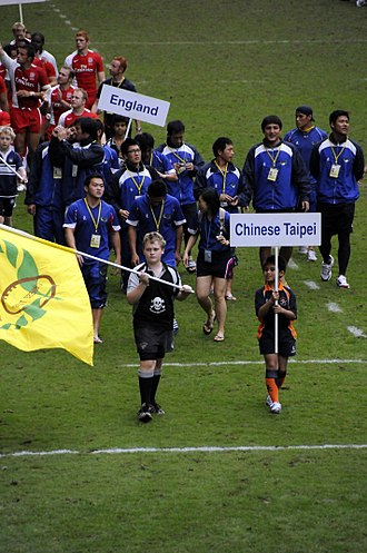 Chinese Taipei national rugby sevens team - Chinese Taipei Sevens Rugby Team