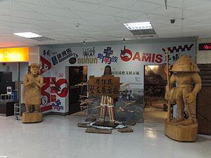Taiwanese Aborigines Art Display Area of Taitung Airport 20120324.jpg