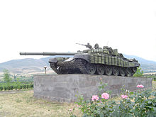 Tank memorial Stepanakert.jpg