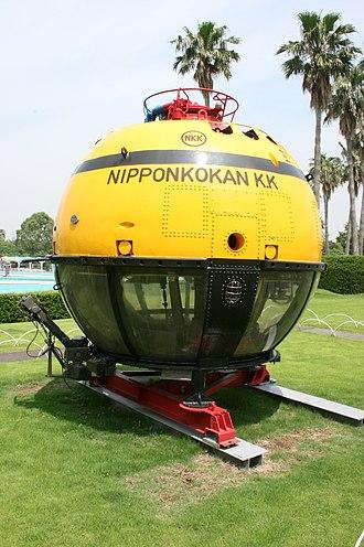 Museum of Maritime Science - Image: Tankai