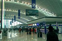 Terminal 2 of CTU.jpg