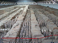 Part of the Terracotta Army