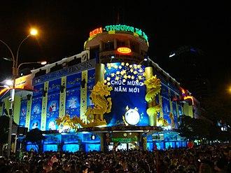 Tết - Tết at the Saigon Tax Trade Center (2012)