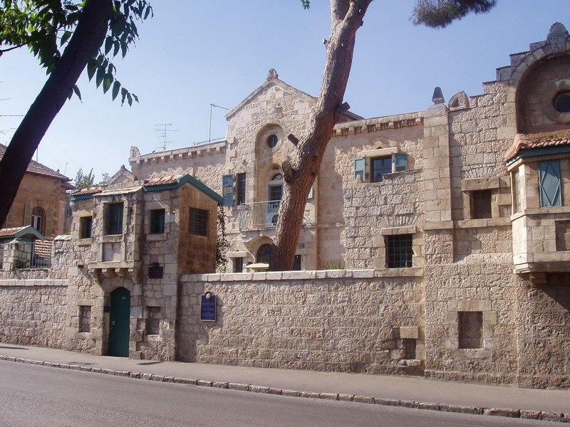 Thabor House, Jerusalem