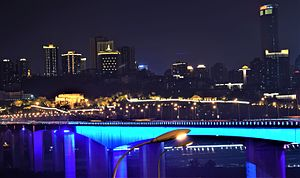 The First Chongqing Yangtze River Bridge