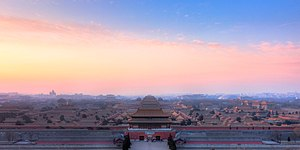 Forbidden City - The Forbidden City viewed from Jingshan Hill