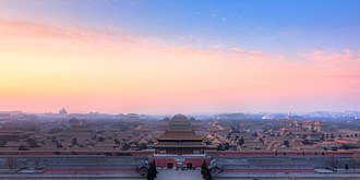Avatar: The Last Airbender - Fictional locations featured in the show are based on the architecture and designs of real locations. For example, the creators modeled the city of Ba Sing Se off of the Forbidden City in China.