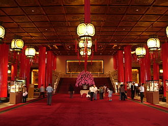 Grand Hotel (Taipei) - Image: The Grand Hotel Taipei (Lobby)