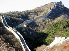 The Great Wall-Badaling-2004f.jpg