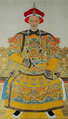 The Imperial Portrait of Emperor Daoguang.PNG