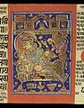 The Kalpasutra (the heroic deeds of the conquerors) Wellcome L0035014.jpg