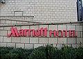 The Marriott London Kensington Hotel on Cromwell Road - England - United Kingdom - Stunning Glass-facade and great location plus signature luxuries await! January 2010 - Enjoy! ) (4253306976).jpg