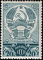 The Soviet Union 1937 CPA 572 stamp (Arms of Kazakhstan).jpg