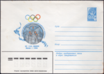 The Soviet Union 1980 Illustrated stamped envelope Lapkin 80-406(14421)face(83 I.O.C. session. Moscow. 1980).png
