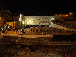 The Western Wall in Jerusalem May 2009.jpg